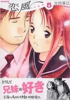 恋風 第01-05巻 [Koikaze vol 01-05]