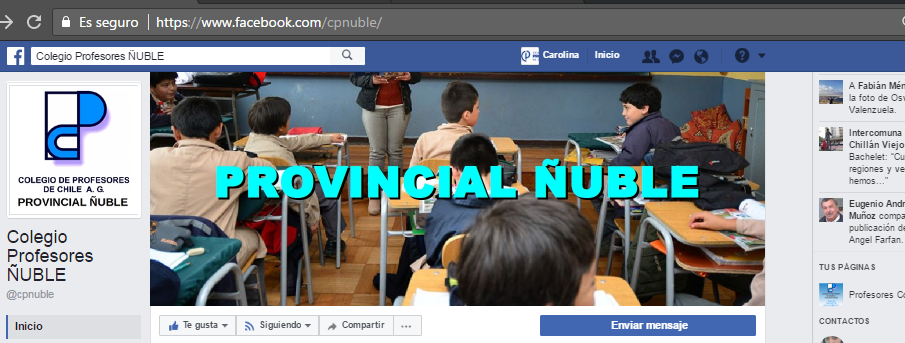 Infórmate del Provincial Ñuble en su FanPage