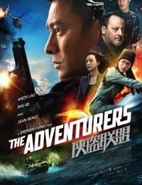 The Adventurers   Bmovies