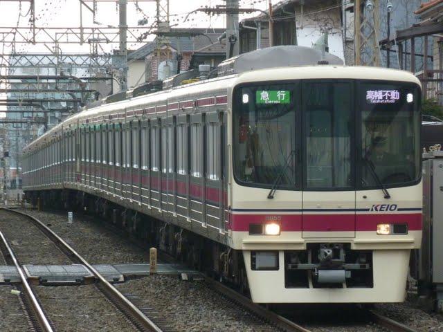 京王電鉄 急行 高幡不動行き2 8000系(以遠各停運行)