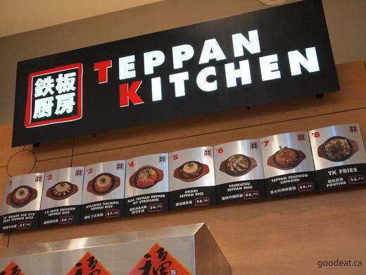 Chinese Food Aberdeen Rd Hampton Va