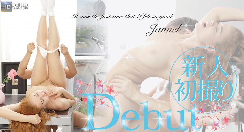 Watch Jannel0924