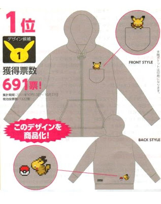 Pikachu Hooded Sweatshirts Famitsu PokeCenJP