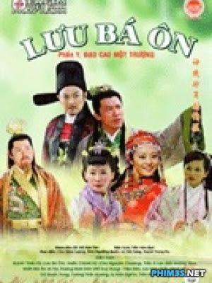Lưu Bá Ôn Đạo Cao Một Trượng - The Amazing Strategist Liu Bo Wen