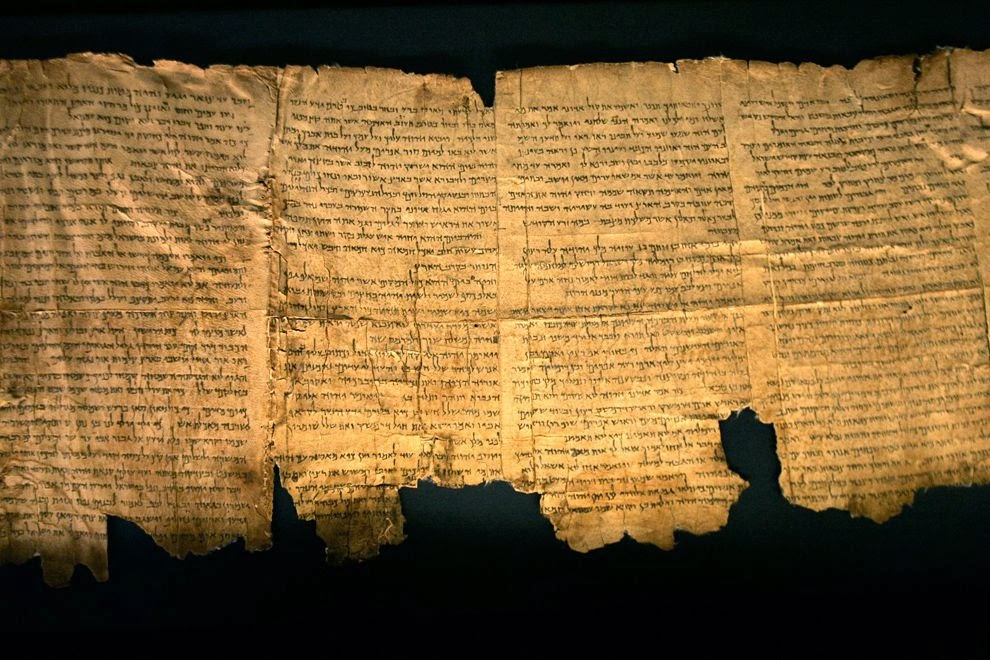 essays on the dead sea scrolls The dead sea scrolls term papers, essays and research papers available.