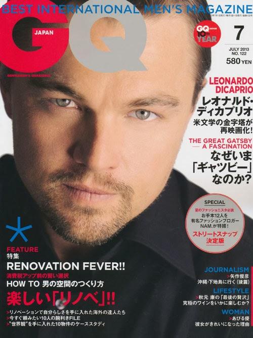 GQ Japan (ジーキュージャパン) July 2013 Leonardo DiCaprio  レオナルド・ディカプリオ