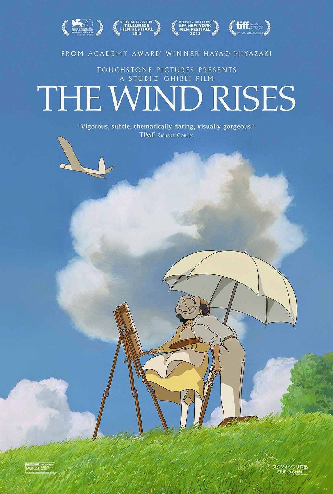 Kaze ga jōshō (El viento se levanta)
