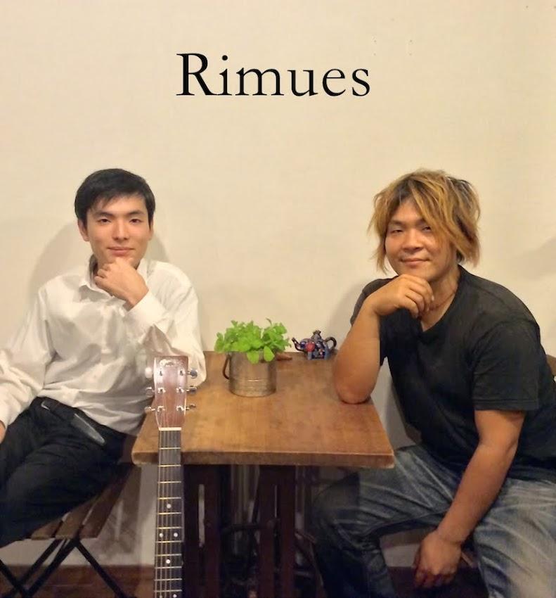 ~Rimues~ リミューズ