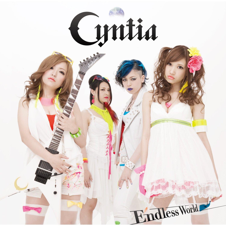 Album cyntia endless world 2012 09 05