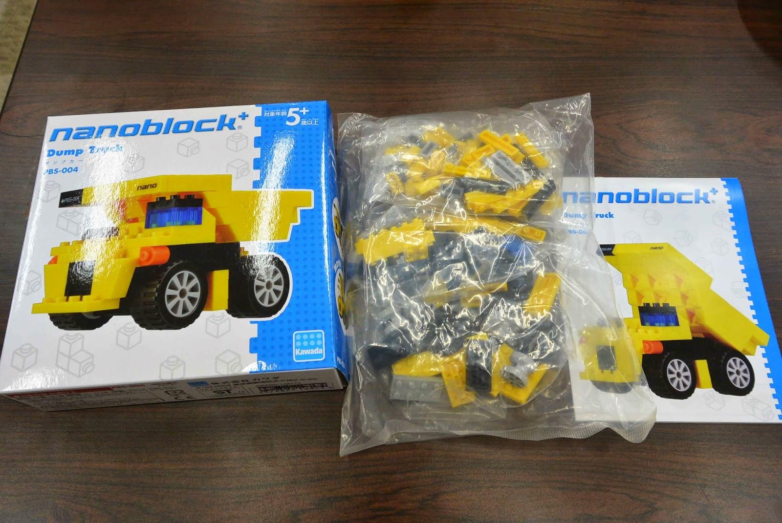 nanoblock+(ナノブロック+)