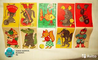 Гирлянда флажки на ёлку новогодние флажки СССР советские старые из детства