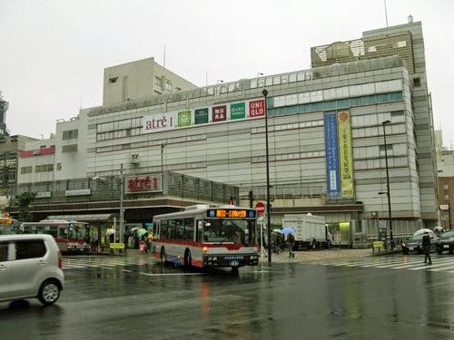 Meguro Station, Tokyo.