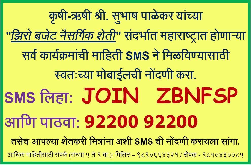 SMS सुविधा