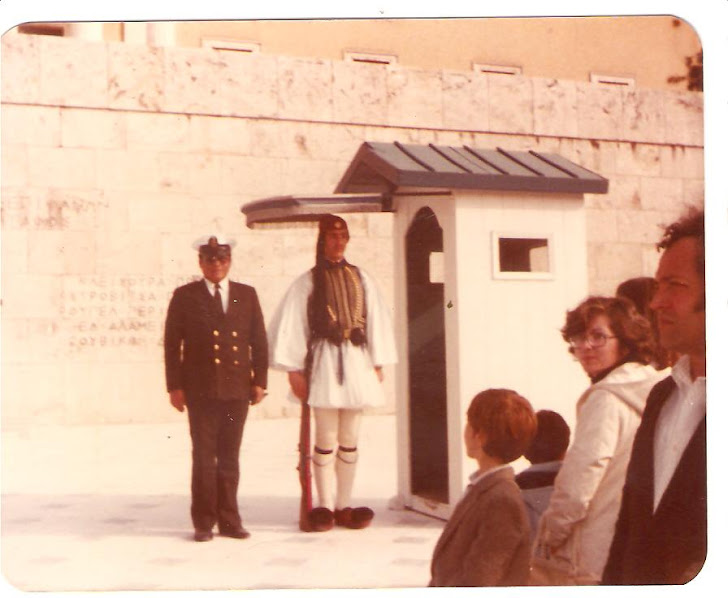 César Rivera - Grecia - Atenas - Año 1983