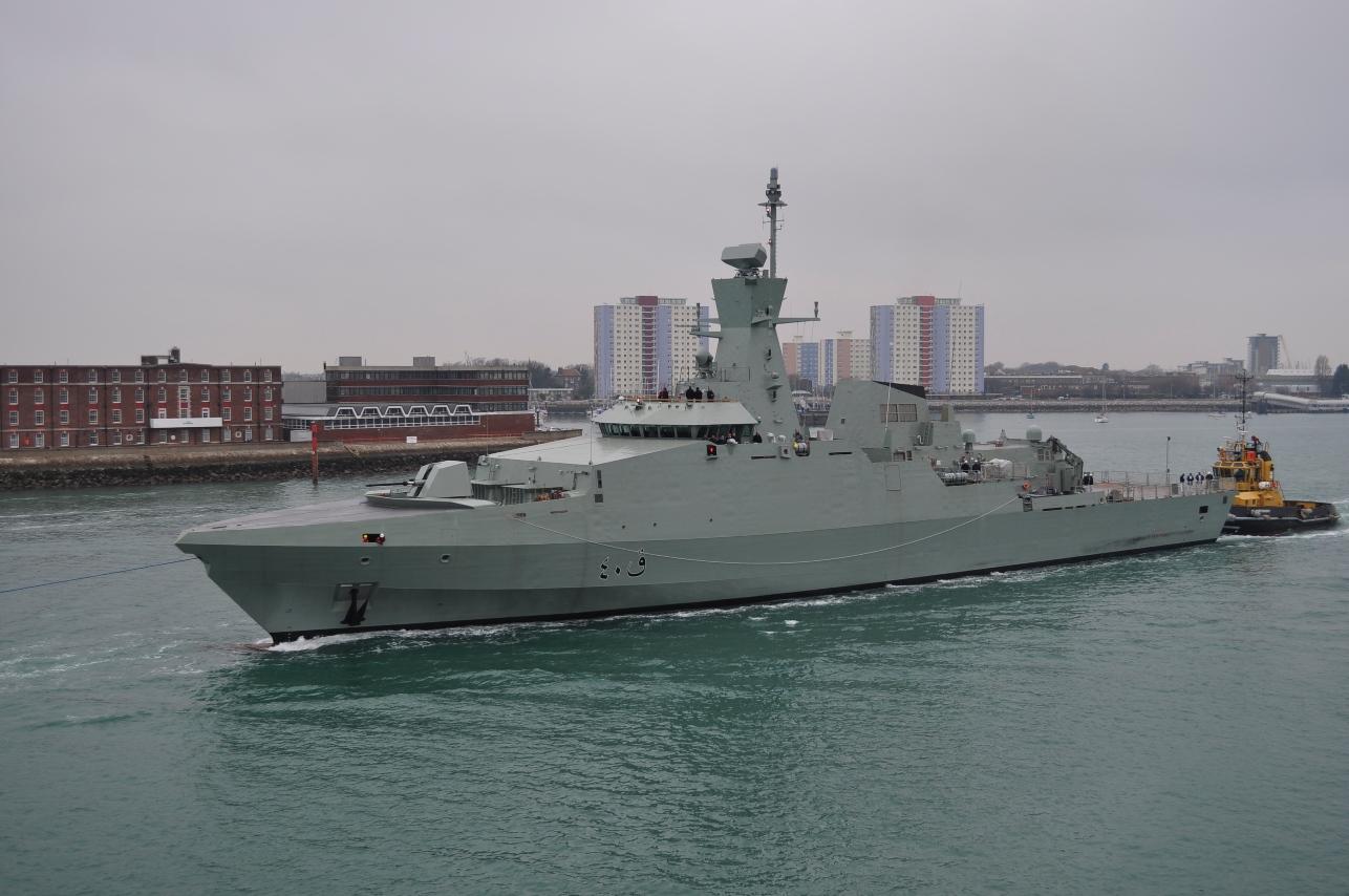 Naval Open Source Intelligence New Khareef Class Corvette