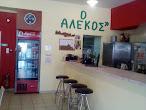 TABERNES ΠΑΛΑΙΚΑΣΤΡΟ ΛΑΣΙΘΙΟΥ