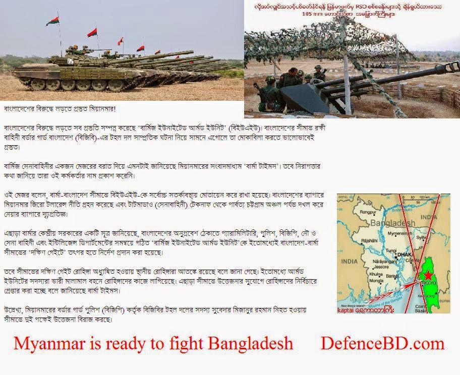 Myanmar's invasion plan of Bangladesh