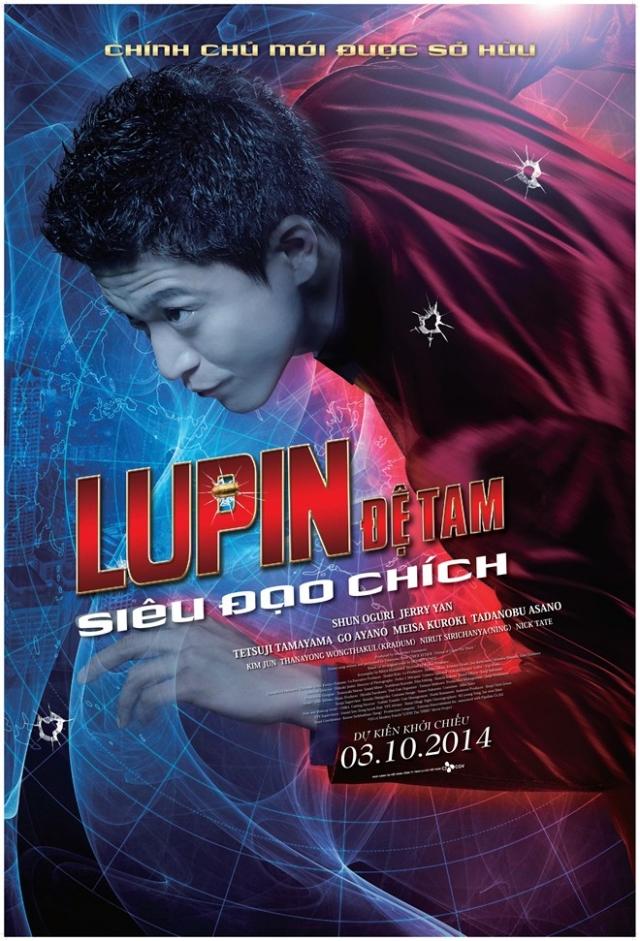 Siêu Đạo Chích: Lupin Đệ Tam - Lupin III (2015)