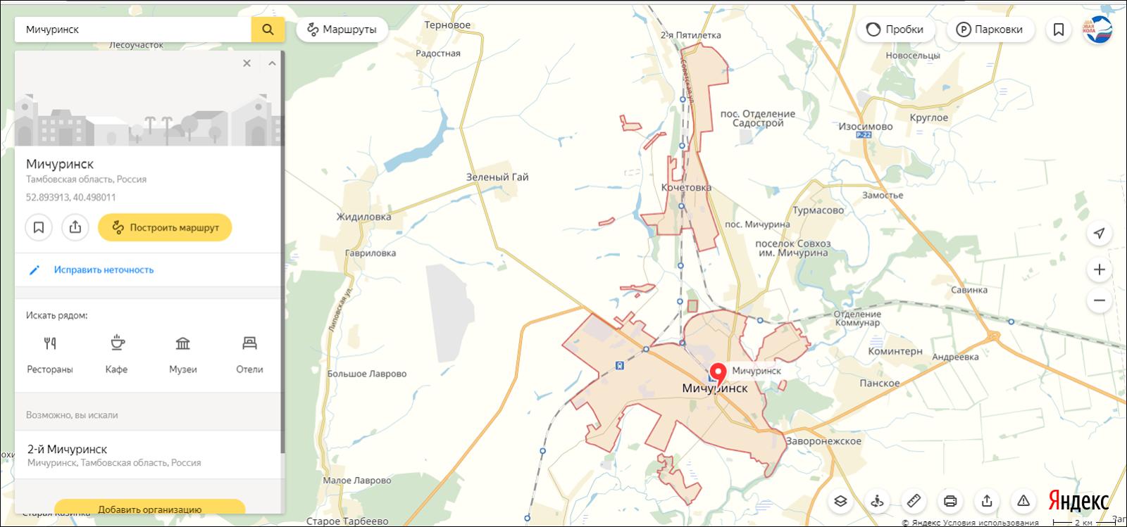 Мичуринск на карте генеральной