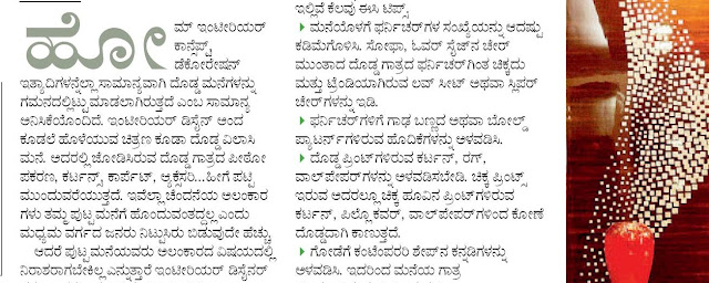 Kannada love letter to girlfriend