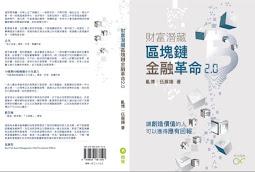 2018年最新出版