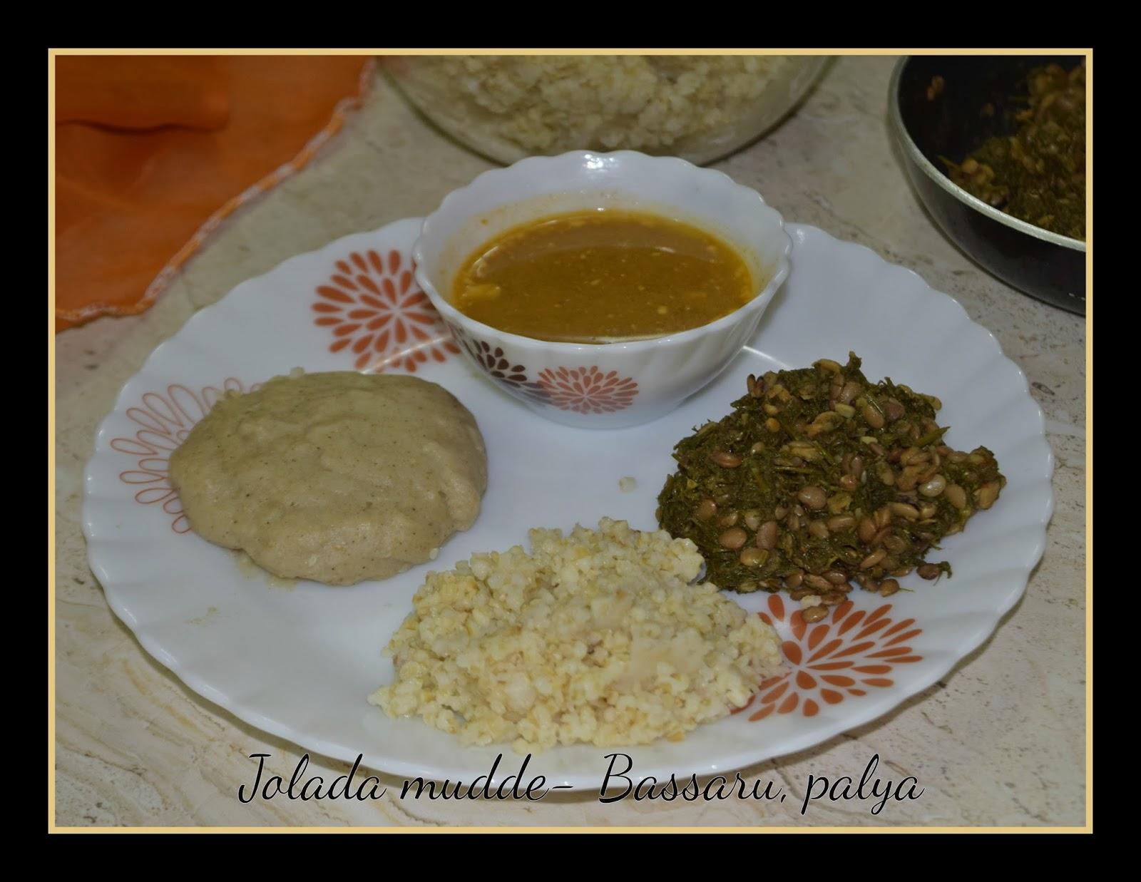 Poornis cookbook jolada mudde bassaru palya karnataka recipes forumfinder Gallery