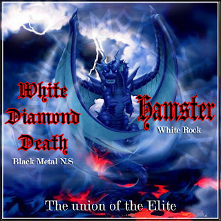 White Diamond Death & Hamster - The Union Of Elite (2010)