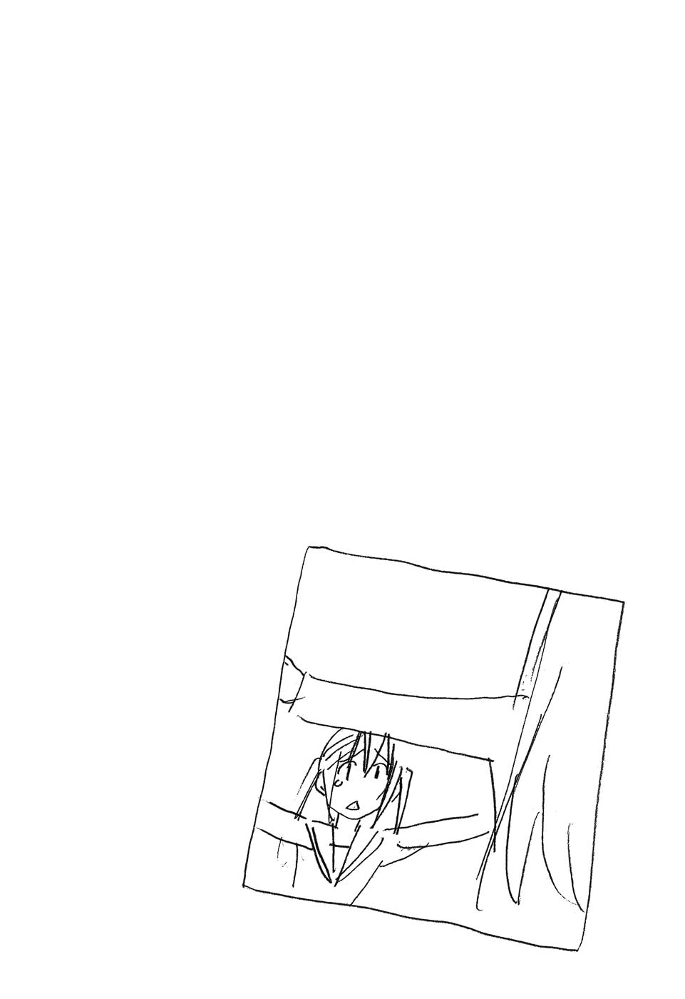 Minami-ke - Chapter 96