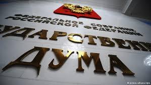 18 września 2016, Federacja Rosyjska - wybory parlamentarne