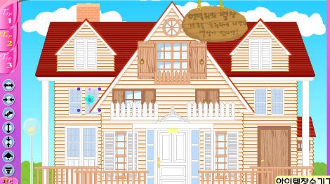 juegos de hacer casas