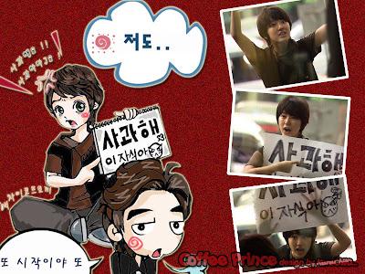 Drama Korea Coffee Prince