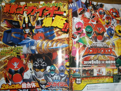 Abaranger's Great Power: GojyuGokaiOh
