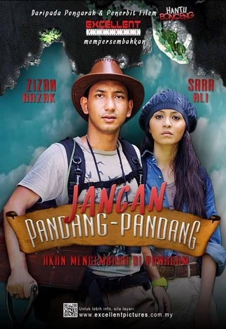 free Download Film sajadah kabah.rar