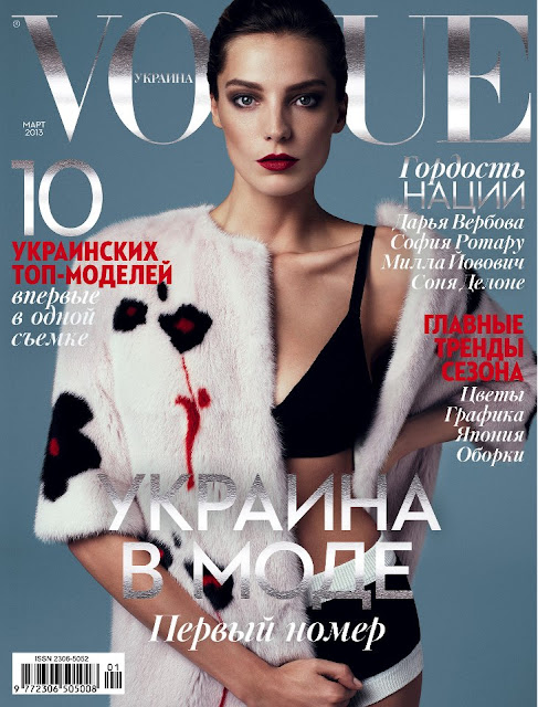 Daria Webowy Vogue Ukraine March 2013 Cover