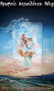 """♥παραμυθενια ζωγραφια της <a href=""""http://fanypap.blogspot.com"""">Φανης Παπαγεωργιου</a>"""