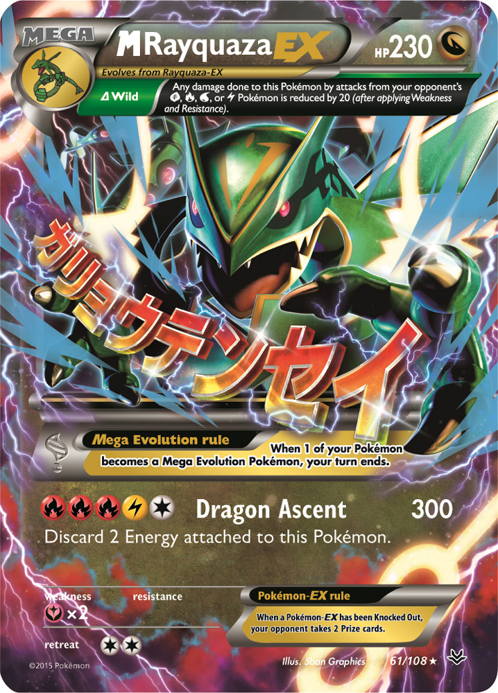 Mega Rayquaza EX 61/108 -- Roaring Skies Pokemon Card Review ...