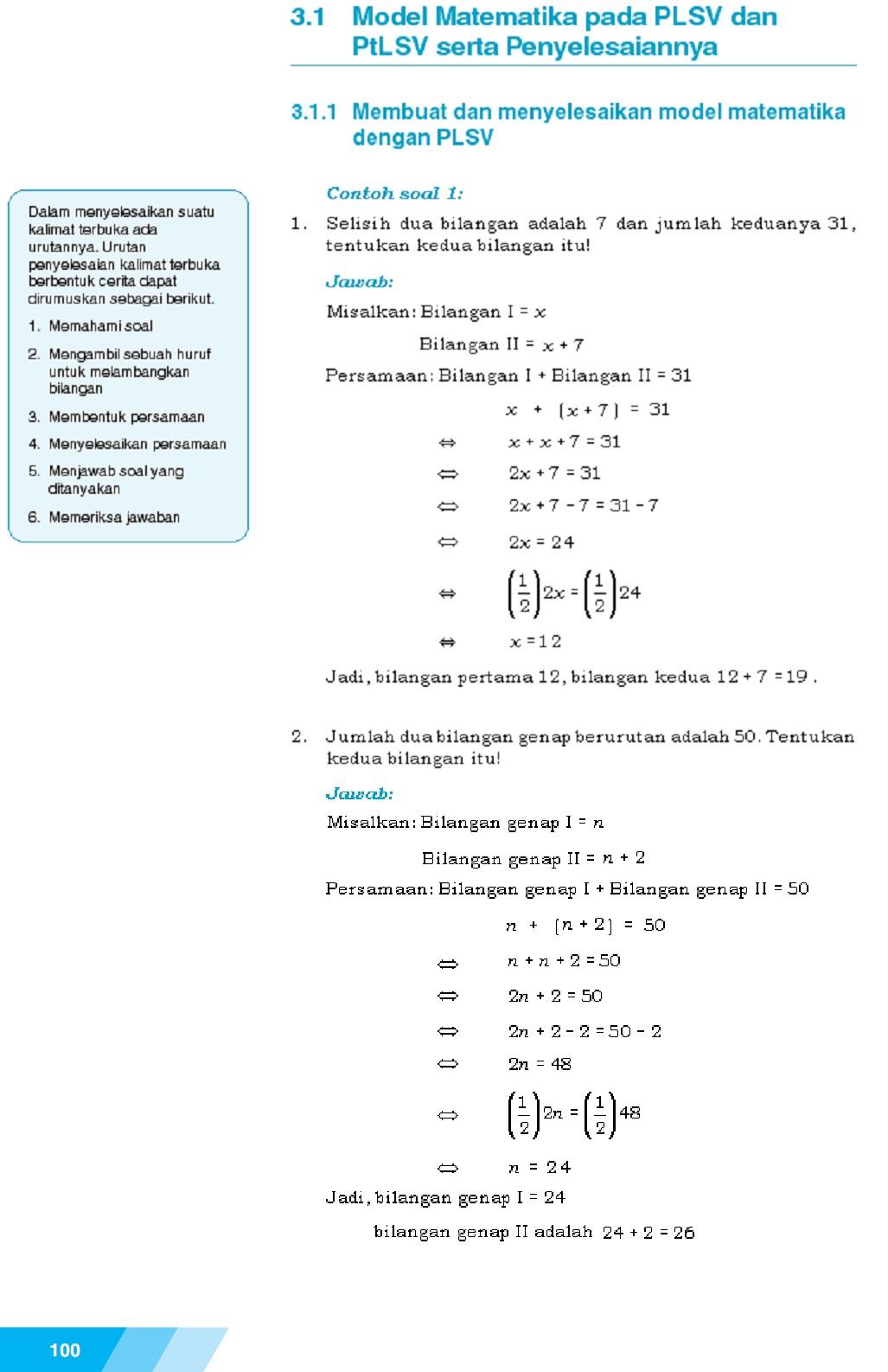 Rpp Smp Bahasa Indonesia Kelas Contoh Rpp Matematika Kelas 7 Smp Berkarakter Semester 1 Review