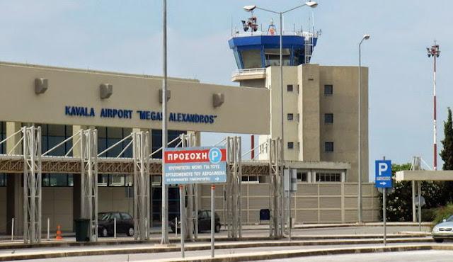 Σε ανοδική πορεία οι τουριστικές αφίξεις στα αεροδρόμια Καβάλας και Αλεξανδρούπολης