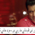 Salman Khan – the 'Sequel King' to finish four sequels in the next few years!