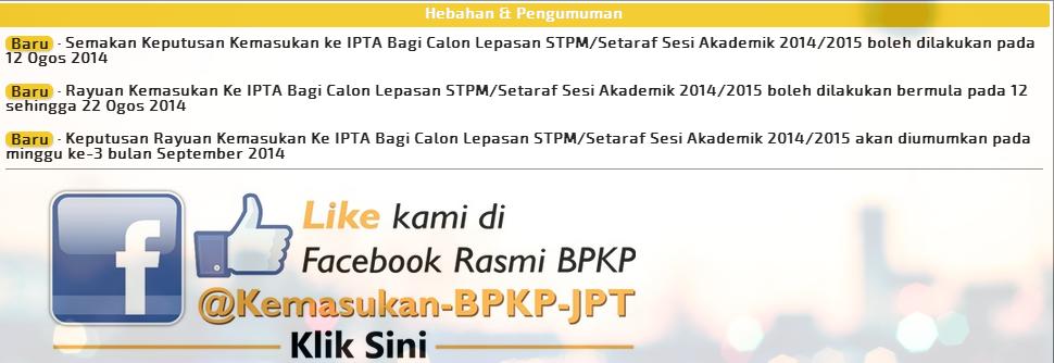 UPU Boleh Semak 12 8 2013 Keputusan Kemasukan Ke IPTA