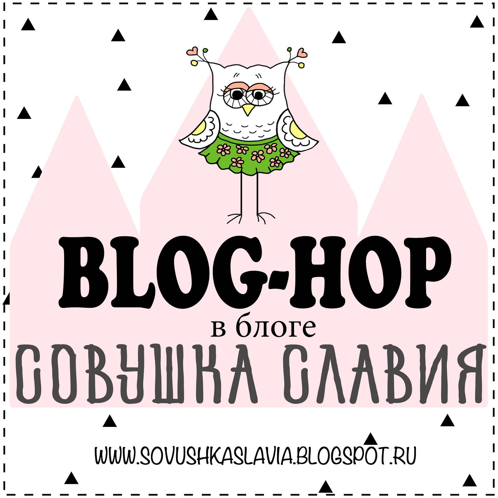 BLOG-HOP