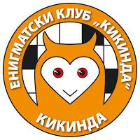 Memorijal Đure Kneževića