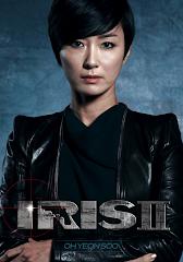 Oh Yun Soo as Choi Min