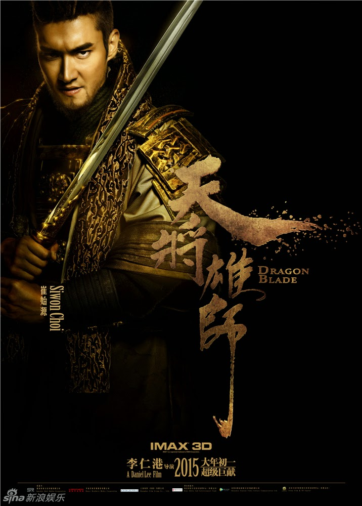 Dragon Blade | Teaser ... Adrien Brody Movies