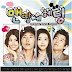 [Album] Various Artists - Heading to the Ground OST