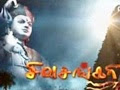 Sivasankari Episode 86 | Sun Tv Serial | Tamil Serial