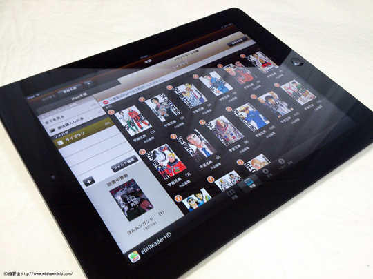 iPadのeBookJapan
