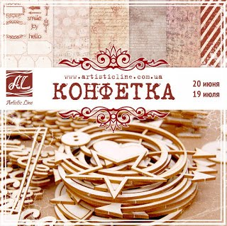 Июньская конфетка от Artistic Line до 19/07