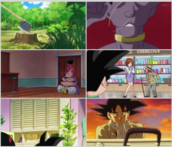 Dragon Ball Super (2015) HD 720p Sub Latino