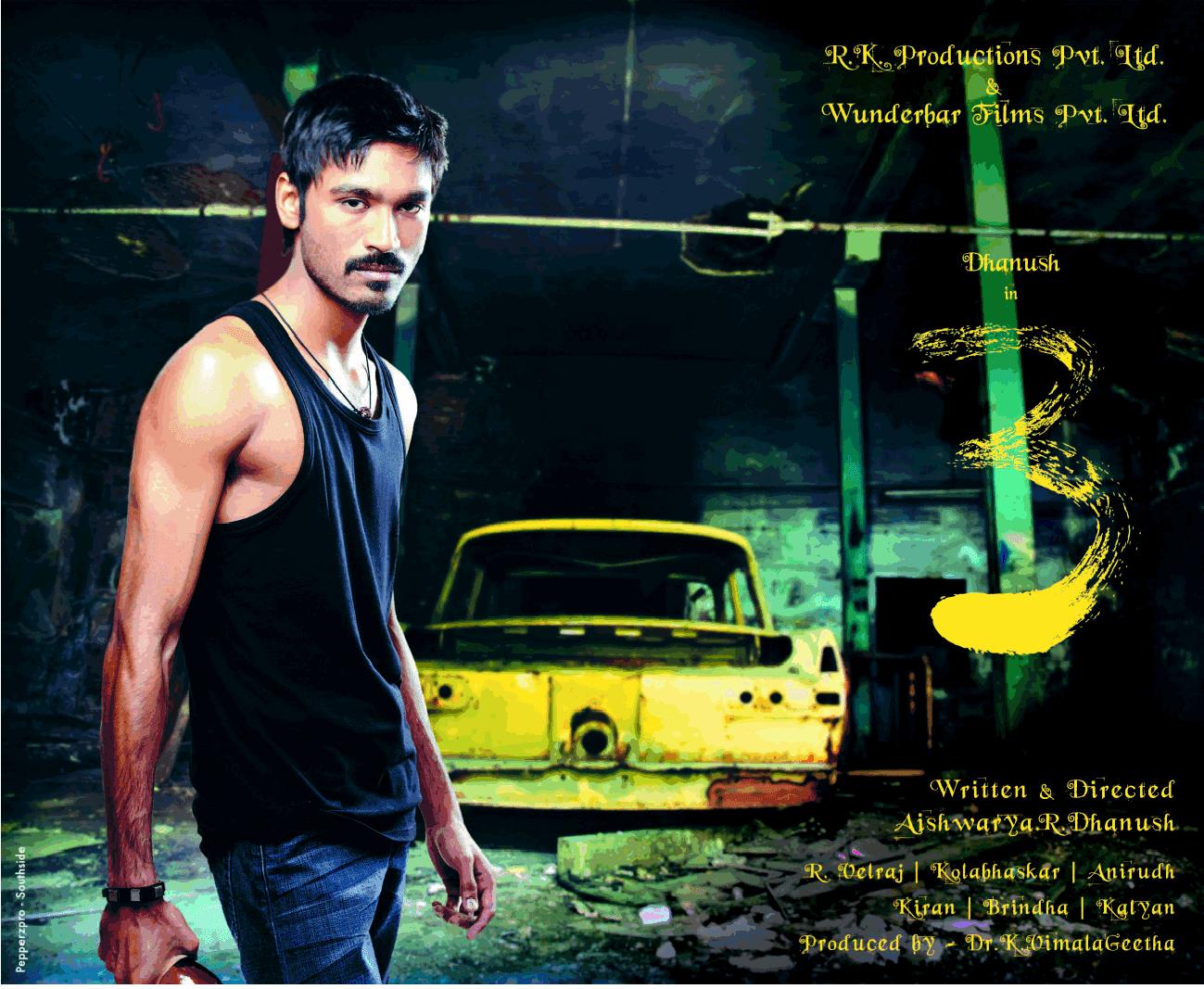 3 (moonu) dhanush tamil movie songs free download - tamil songs